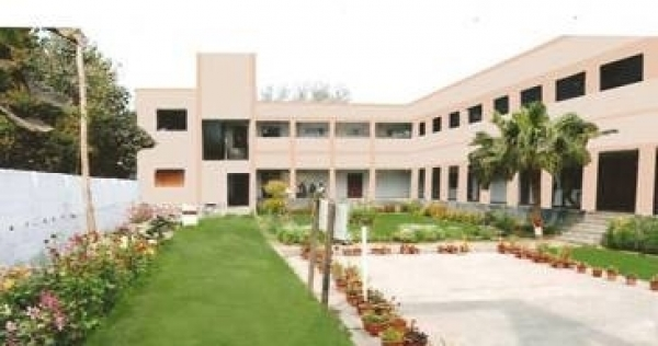 D A V Degree College