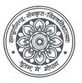 Sampurnanand Sanskrit University